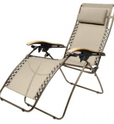 Alps Mountaineering Lay-Z Lounger