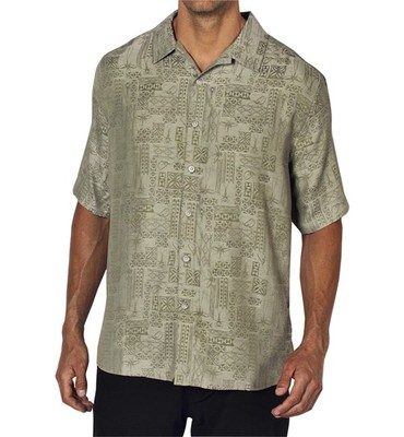 ExOfficio Pisco Jacquard Shirt - Short Sleeve (For Men)