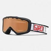 Giro Grade Goggle - Persimmon - New