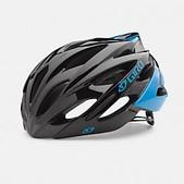 Giro Savant Helmet - New