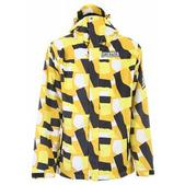 Grenade Army Corps Snowboard Jacket Yellow