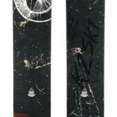 K2 Darkside Skis - Men's
