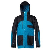 Quiksilver Travis Rice Roger That Insulated Snowboard Jacket (Men's)