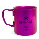 Snow Peak 450 Double Walled Cup - Titanium - Colored