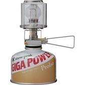 Snow Peak GigaPower Gas Lantern - Auto