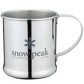 Snow Peak Single Wall Mug - Stainless Steel