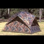 Texsport Camo Headquarters Tent 01333