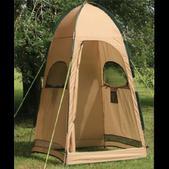 Texsport Hilo Hi Lo Hut Privacy Shelter Camping