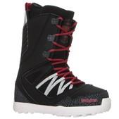 ThirtyTwo Light JP Snowboard Boots 2017
