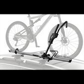 Thule Sidearm Bike - 594XT