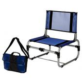 Travelchair Larry Chair Seat Blue 169B
